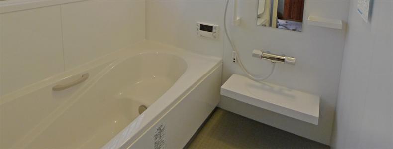 タイルの浴室をシステムバスに