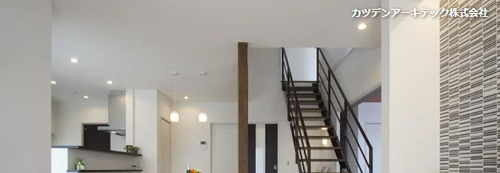 houzz|家づくりのヒント|階段の記事